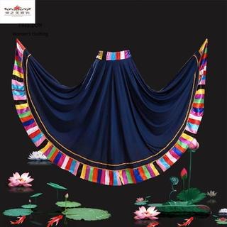 freedom Trình diễn trang phục múa Tây Tạng váy xoay lớn nữ vuông dân tộc thiểu số biểu tập thể dục thumbnail