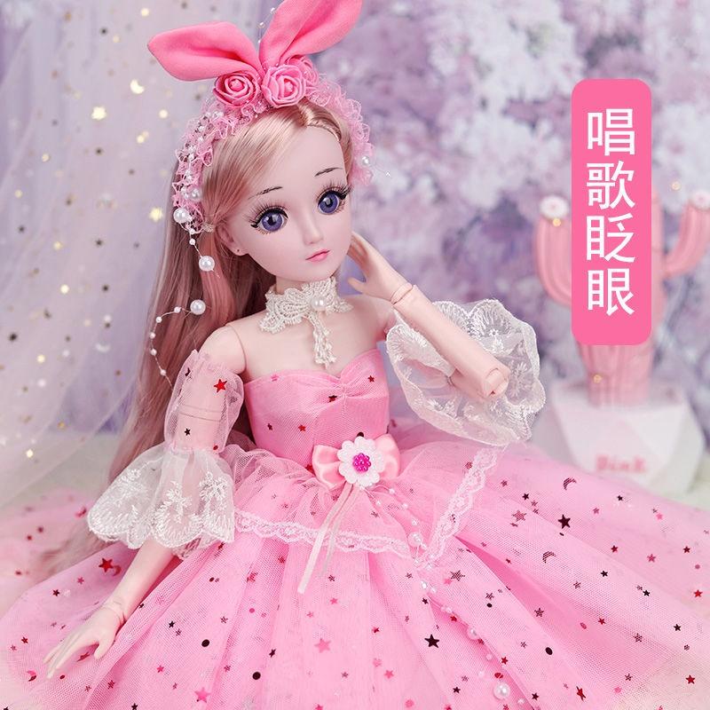 60Centimeter Yitian Barbie Doll Set Girl Princess Children's Toys Single Female Birthday Gift Cloth Clothes