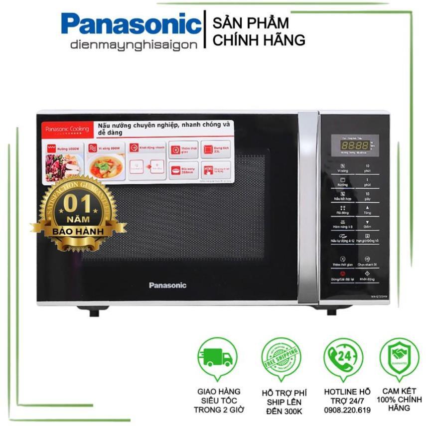 [Chính hãng - Bảo hành 1 năm] Lò vi sóng Panasonic NNGT35HMYUE (có hấp và nướng)