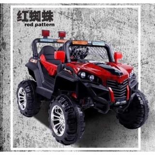 Ô tô điện cho bé 2 động cơ và 4 động cơ JM-1199