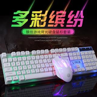 Bộ Bàn Phím+chuột Gaming Có Đèn Led Nền Cho Pc