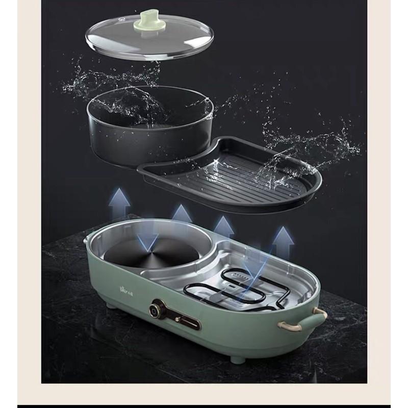 [HÀNG CÓ SẴN] Nồi Lẩu Mini Đa Năng BEAR -Bếp Lẩu Nướng Điện, Nồi Lẩu Nướng Đa Năng_Bảo Hành Chính