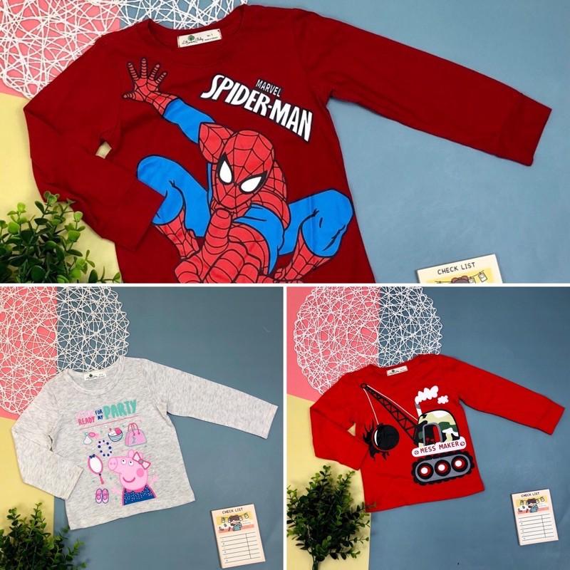 Áo thu đông bé trai bé gái nhiều họa tiết dành cho các bé từ 1-10 tuổi.