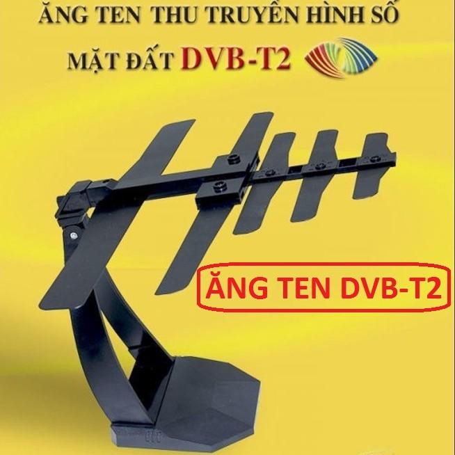 ANTEN DÙNG CHO ĐẦU KỸ THUẬT SỐ VÀ TIVI TÍCH HỢP DVB-T2  ANTEN DVB-T2