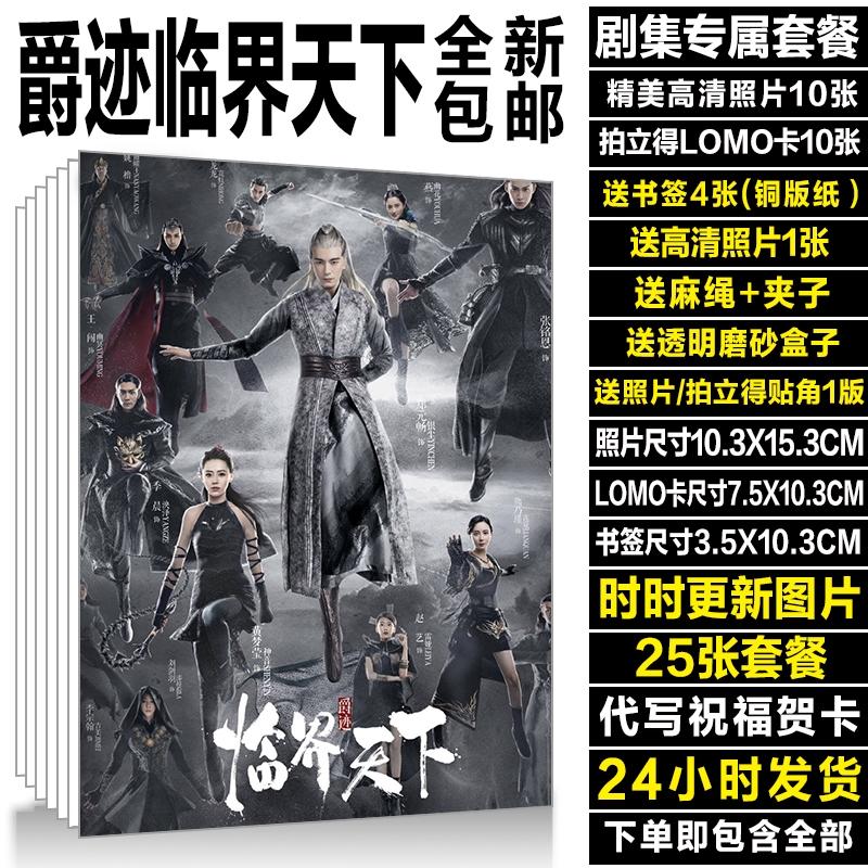 tranh treo poster hoạt hình anime nhật bản the world of warcraft - 23058094 , 7403500999 , 322_7403500999 , 289600 , tranh-treo-poster-hoat-hinh-anime-nhat-ban-the-world-of-warcraft-322_7403500999 , shopee.vn , tranh treo poster hoạt hình anime nhật bản the world of warcraft