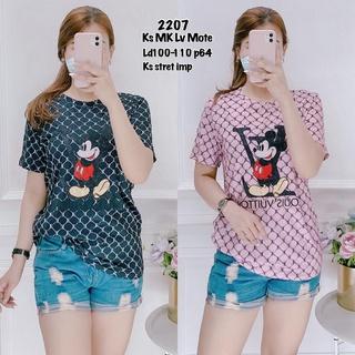 (G) 2207 KS MK