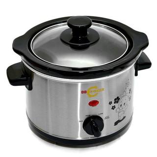 Nồi nấu thức ăn cho bé BB cooker 1500ml V875 thumbnail