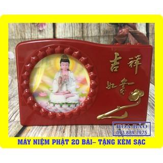 Yêu Thích🙏 Máy Niệm Phật 20 bài - Phát Quang Hình Quán Thế Âm - Đài Tụng Kinh 20 bài Có Đèn