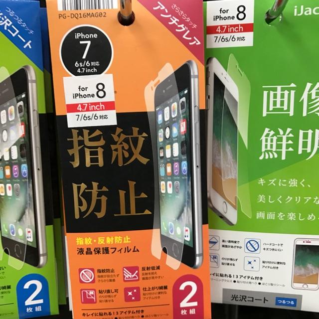 ( Chuẩn store Nhật) Miếng dán màn hình chống mỏi mắt