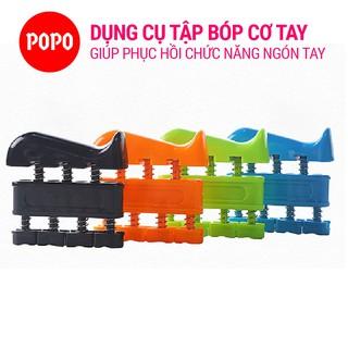 Dụng cụ bóp tập ngón tay hiện đại dạng phím ấn YGW22 nhựa an toàn giúp phục hồi chức năng cơ tay, tập luyện cơ tay POPO thumbnail