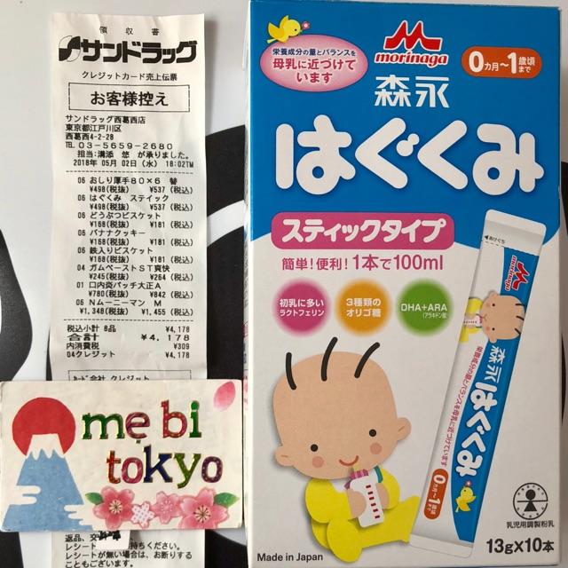 Sữa morinaga số 0 dạng thanh ( 13gx10 thanh) - 9977348 , 1189637553 , 322_1189637553 , 189000 , Sua-morinaga-so-0-dang-thanh-13gx10-thanh-322_1189637553 , shopee.vn , Sữa morinaga số 0 dạng thanh ( 13gx10 thanh)