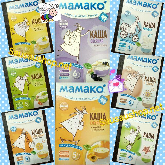 (Sale 15%)Bột sữa dê MaMaKo 200g (NGA) - 2769995 , 638469075 , 322_638469075 , 160000 , Sale-15Phan-TramBot-sua-de-MaMaKo-200g-NGA-322_638469075 , shopee.vn , (Sale 15%)Bột sữa dê MaMaKo 200g (NGA)