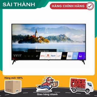 Smart Tivi LG 4K 70 inch 70UM7300PTA – Điện Máy Sài Thành