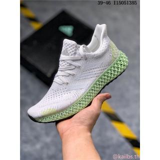 Giày thể thao Adidas Futurecraft 4D dành cho nam nữ Giày thể thao màu trắng xanh xám Kích thước 39-46 bé trai