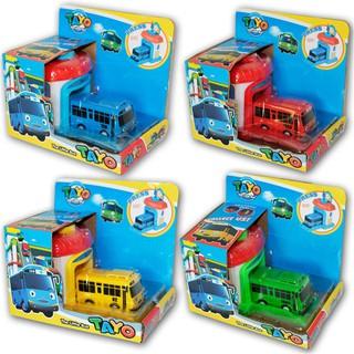 Mô hình xe buýt xuất bến đồ chơi cho bé