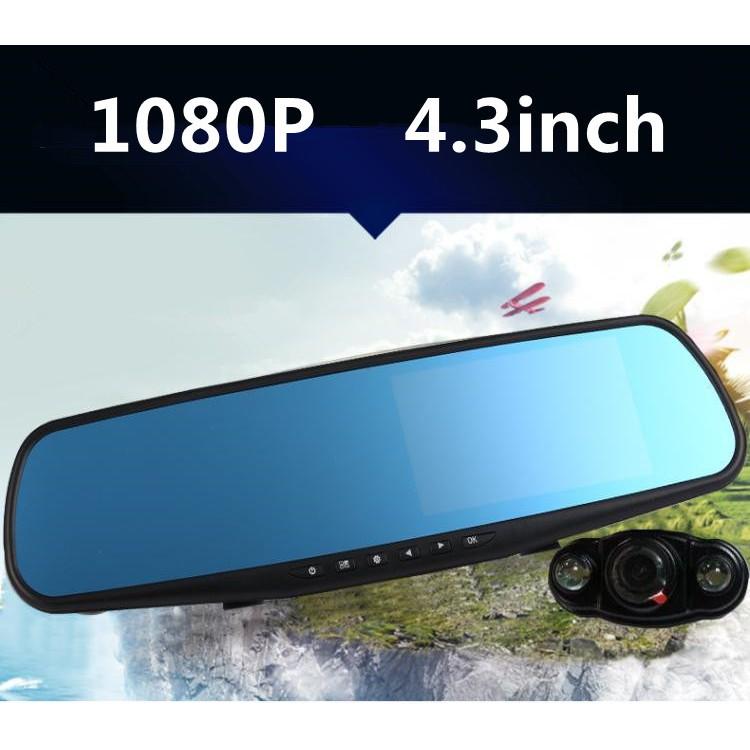 Camera hành trình gương Full HD AK47