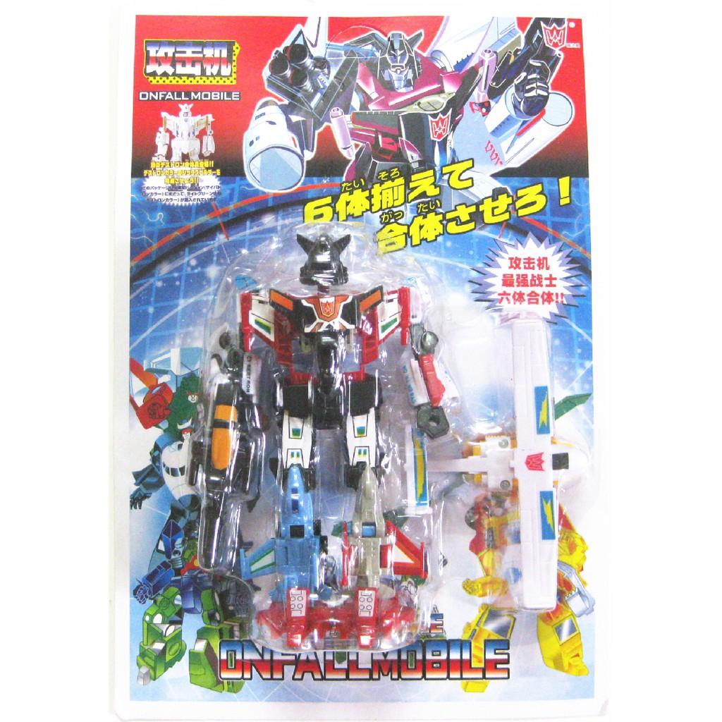 Vỉ đồ chơi mô hình Robot Biến Hình Máy Bay - 3043953 , 1007117708 , 322_1007117708 , 150000 , Vi-do-choi-mo-hinh-Robot-Bien-Hinh-May-Bay-322_1007117708 , shopee.vn , Vỉ đồ chơi mô hình Robot Biến Hình Máy Bay