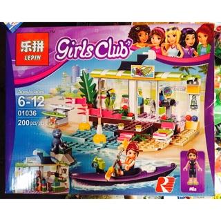 LEGO GIRLS CLUB 01036