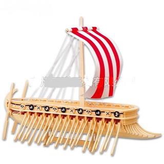 mô hình gỗ Tàu chiến Phoenician