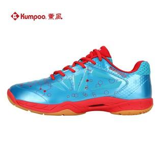 Giày cầu lông – Giày bóng chuyền nam nữ Kumpoo