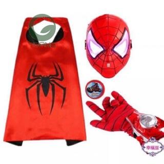Combo hoá trang người nhện haloween cho bé từ 2-15t