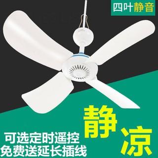 gia đình  Quạt trần cánh quạt gió không ồn cao bằng nhựa bốn láĐa chức năng