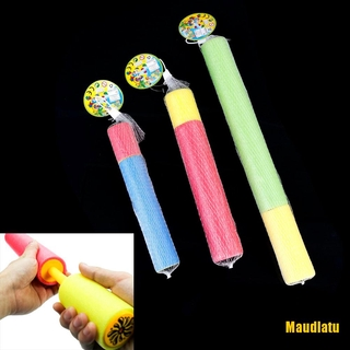 Maudlatu❀Foam Water Gun Light Weight Soaker Blaster Water Shooter Toy Pool Party Supplies