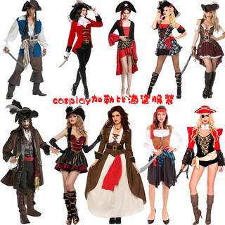 Trang Phục Hóa Trang Halloween Nhân Vật Jack Captain