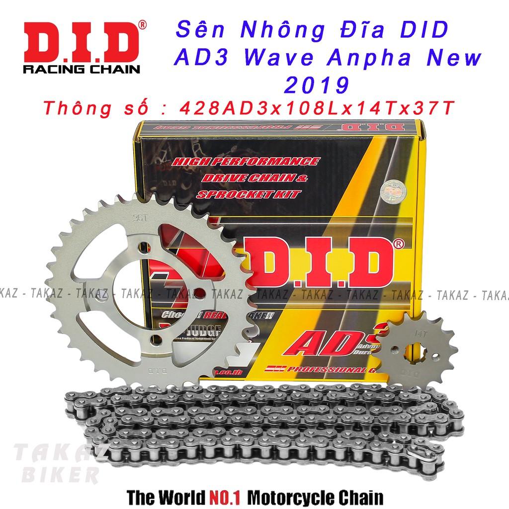 [ Wave Anpha 2019 ]  Sên Nhông Đĩa D.I.D AD3 9 Ly Cho Xe Wave Anpha New - Future 125 Thông Số 428AD3 108L - 14T x 37T