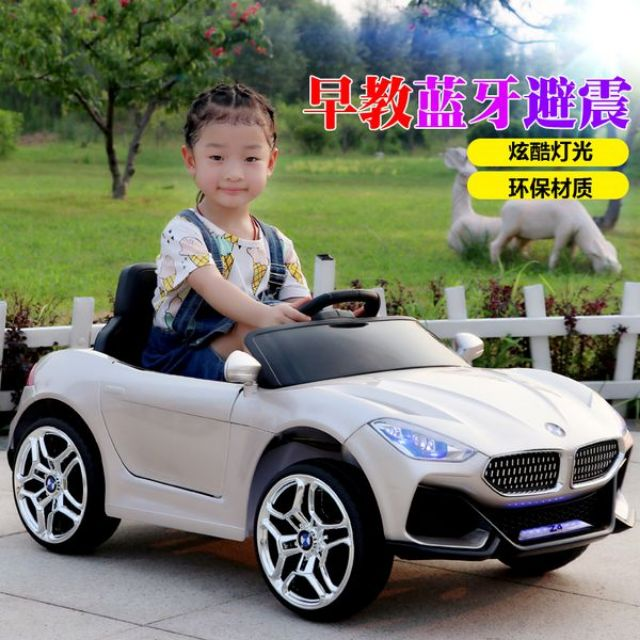 Ô tô điện trẻ em KKL 3188