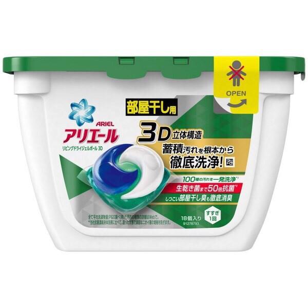 Hộp 18 viên giặt xả Gel Ball Ariel 3D Nhật Bản mẫu mới