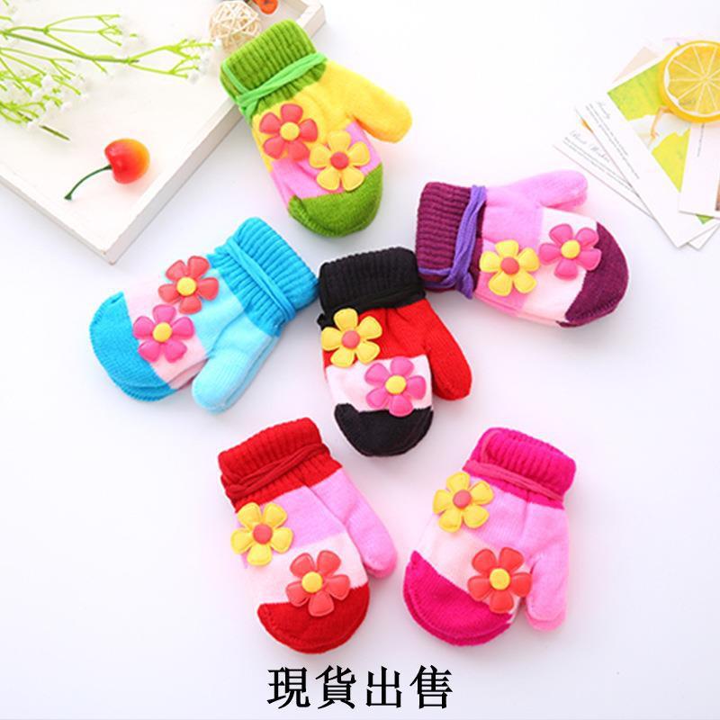 เด็กฤดูหนาวน่ารักดอกไม้การ์ตูนแพ็คถุงมือลายนิ้วมือฤดูหนาวข้นถักถุงมือเต็มนิ้วมือเด็ก