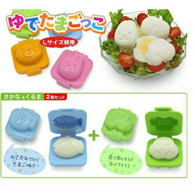 [Mã 267FMCGSALE giảm 8% đơn 500K] [Made in Japan] Bộ 2 khuôn làm cơm, bánh, thạch, đậu hũ yến mạch cho bé