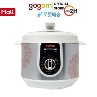 Nồi áp suất điện Supor SPC50YA3ASN001-M09 GOGOM-1658 thumbnail