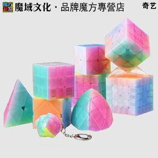 Khối Rubik Ma Thuật 2×3 X 4