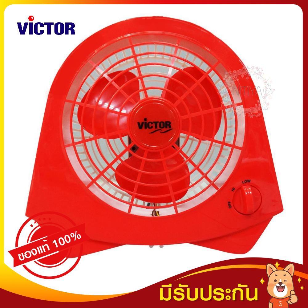 VICTOR พัดลมแฟนซี 7 นิ้ว สีแดง รุ่น BX-118 R (10826)