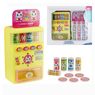 Simulate Electric Talking Vending Machine Set with Music Kid's Play-House Toy