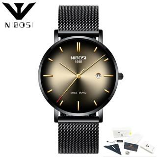 Đồng hồ Nibosi nam 2362 fullbox (đenđenvàng) thumbnail