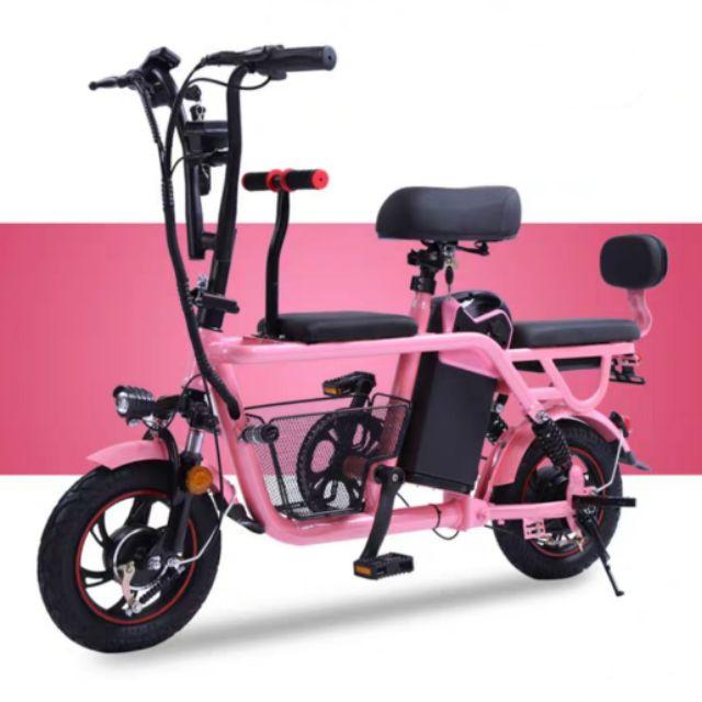 Xe điện 3 ghế thương hiệu YOMIO cho mẹ và bé