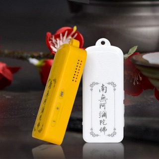 Máy Niệm Phật Tiếng Hoa Tịnh Tông gắn thẻ