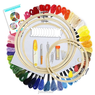 Sewing Tool Cross Stitch Thread Frame Embroidery Craft Floss DIY Kit Knitting