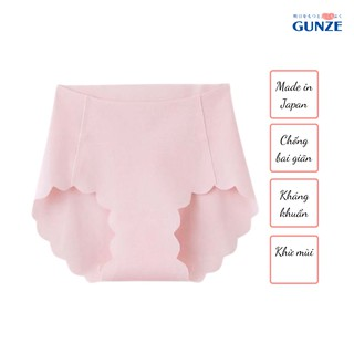 Quần lót bé gái Gunze PAD4775 thumbnail