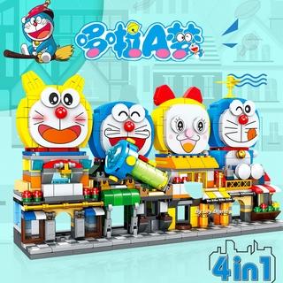Bộ đồ chơi lego hình Doraemon dùng làm quà tặng sinh nhật cho bé gái thumbnail