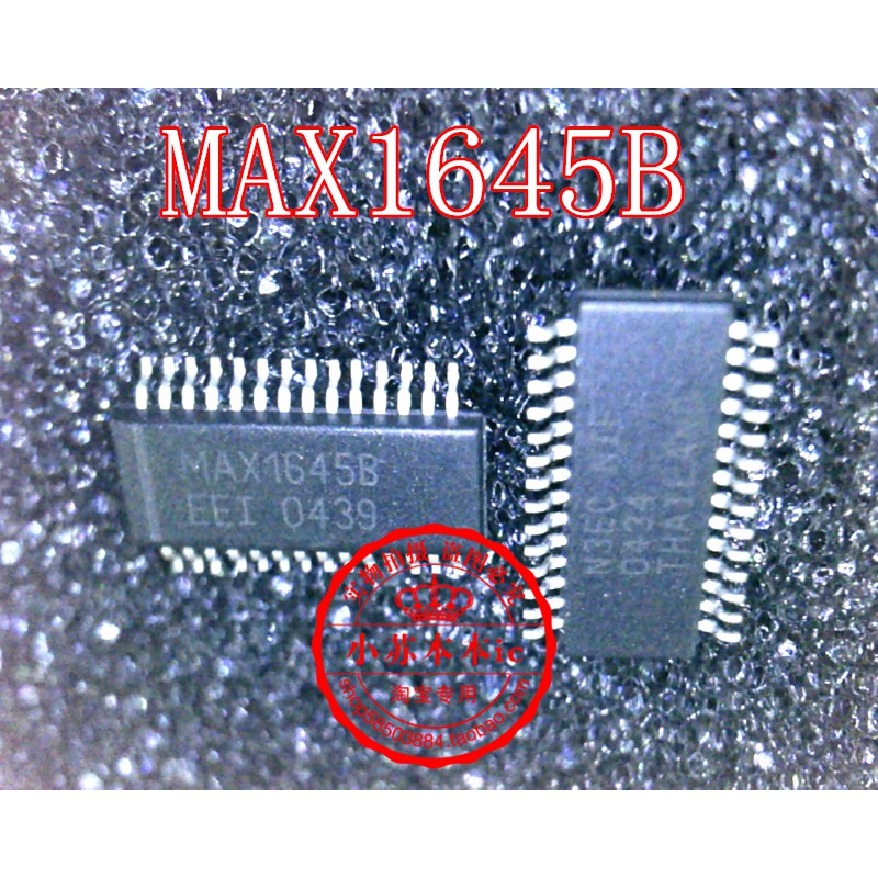 max1645