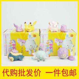 Đồ Chơi Mô Hình Pokemon Pikachu Xinh Xắn Dành Cho Bé