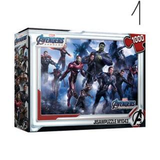 Bộ xếp hình Marvel 500-1000 mảnh cao cấp