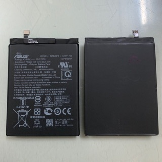Pin Asus Zenfone Max pro M1/ C11P1706 xịn có bảo hàng
