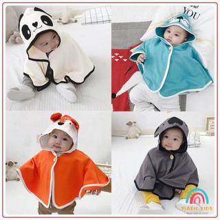 Áo choàng phối mũ hình thú đáng yêu cho bé AO20012 - MAGICKIDS