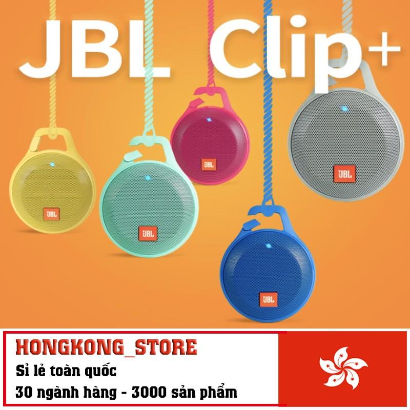 Loa không dây cao cấp JBL Clip Plus - Chống nước chống bụi chống bám bẩn