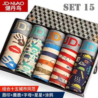 [Chính hãng] Hộp 5 quần lót nam JD-NIAO (bán chạy)
